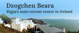 dzogchen-beara-banner
